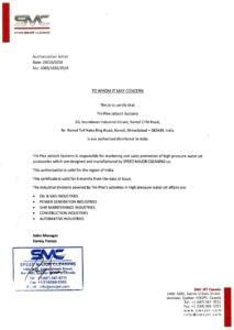 SMC AUTH. DEALERSHIP